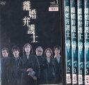 【送料無料】rw3278中古DVD レンタルアップ離婚弁護士 全5巻セット天海祐希/玉山鉄二/ミムラ