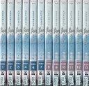 【送料無料】rw3549中古DVD レンタルアップNHK大河ドラマ 翔ぶが如く 完全版全13巻セット西田敏行/鹿賀文史/南果歩※背表紙に日焼け…