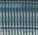 【送料無料】rw3552中古DVD レンタルアップNHK大河ドラマ 独眼竜政宗 完全版全13巻セット渡辺謙/三浦友和/桜田淳子※背表紙に日焼け…
