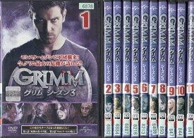 グリム シーズン3 全11巻セット 【中古DVD/レンタル落ち/送料無料】