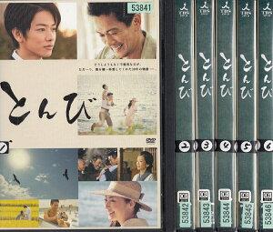【送料無料】rb9193中古DVDレンタルアップあなたをずっとあいしてる