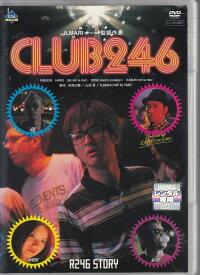 CLUB246 石田卓也/HARU/黒沢かずこ(森三中) 【中古DVD/レンタル落ち/送料無料】