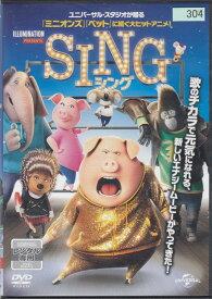 シング SING  【中古DVD/レンタル落ち/送料無料】