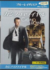007 カジノ・ロワイヤル ダニエル・クレイグ/エヴァ・グリーン【中古ブルーレイ Blu-ray/レンタル落ち/送料無料】