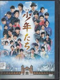 映画 少年たち SixTONES/Snow Man/Aぇ!group【中古DVD/レンタル落ち/送料無料】