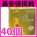 ★【送料無料】★【40枚】 韓国版オリジナル商品!よもぎ蒸し パッド、よもぎ蒸し、よもぎ パット、ヨモギ パッド、蓬…
