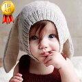 たれうさ耳ベビーニット帽★4色■ニット帽キッズ、ニット帽ベビー、ニット帽子供、ベビー帽子、赤ちゃん帽子、幼児帽子、帽子キッズ、kids、子供帽子男の子、女の子、子供帽子キッズ帽子