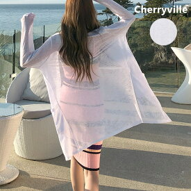 【在庫一掃】【あす楽】ゆるFITホワイトカーディガン■ボタンなし ポケット付き カーディガン ロング丈 レディース ガウン ロングカーディガン 透かし 夏 カーディガン 羽織り 海 リゾート 涼しい UV対策 ビーチウェア 冷房対策