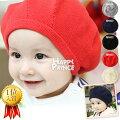 コットンベレ—帽子★ベレー帽ニットコットン素材子供帽子ベビー帽子ニットベレー帽