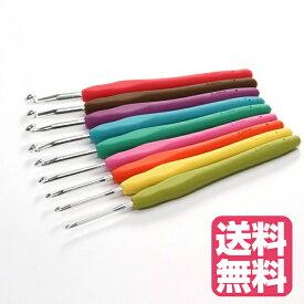 ソフトなグリップ ジュラルミン レース 編み 編み針セット かぎ針セット 9つのサイズ JPY