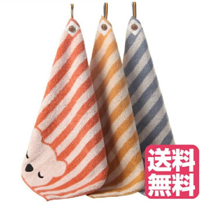 送料無料 かわいいクマ ループタオル 厚手 3色セット(ストライプ)  クマループタオルセット くまのループタオルセット クマのループタオルセット クマループタオル3色セット