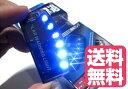 青光 で 撃退 ブルー 6 LED スキャン セキュリティライト ソーラー充電 衝撃 感知 A059
