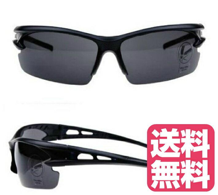 SWAT軍用モデル シューティンググラス ブラック