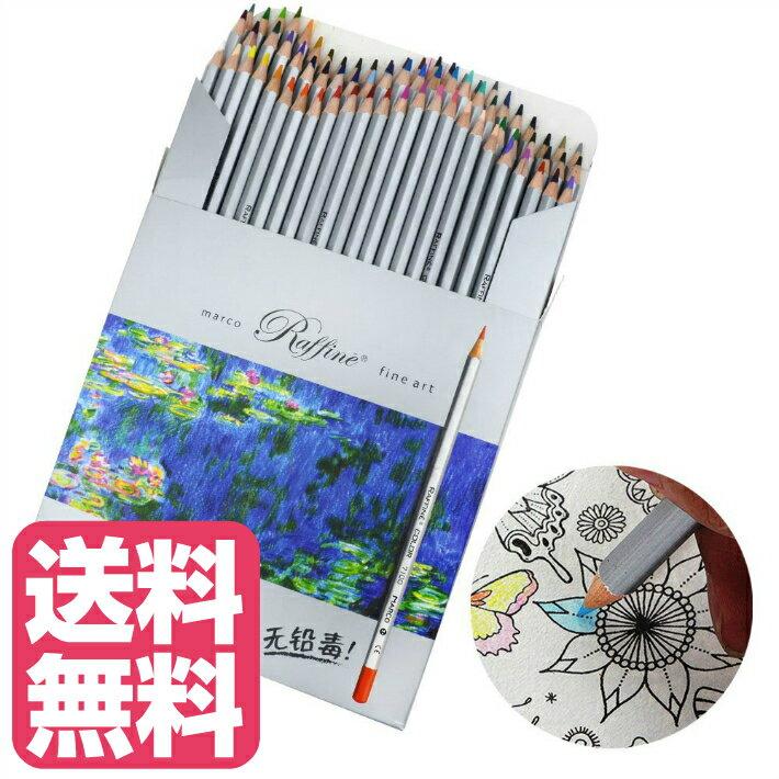 色鉛筆72色セット カラフル スケッチ 塗り絵 イラスト描き 子供 / 大人の塗り絵用 色えんぴつ ポータブル カートン付き プレゼントに向き 塗り絵用色鉛筆 72セット 7100-72CB