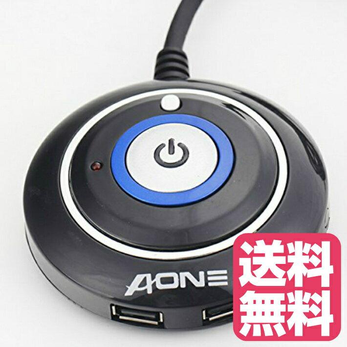 USB 2.0 メス アダプタ コンピュータ 電源 リセット 移動可能 ボタン スイッチ 1.2M