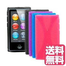 送料無料 Apple iPod nano 7 デザイン カバー ケース TPU Jelly X Design Case (軽量モデル) アイポッドナノ 2012年 第7世代 iPod nano 7th 対応 + 液晶保護フィルム1枚 透明、青、紫、赤、桃、黒