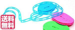 送料無料 吊り下げに便利 キャンプ デイジーチェーン 物干し ライン ロープ(カラーランダム) 丈夫 洗濯に便利 旅行にも 洗濯紐 洗濯縄 仕切り付きヒモ 物干しロープ 洗濯ひも キャ