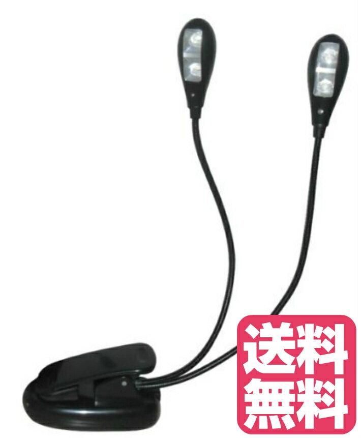 クリップ型LEDスタンドライト FS-BL22 譜面台用 クリップ LEDライトミュージック LEDライト ブラック 黒 クリップ式 乾電池3本使用