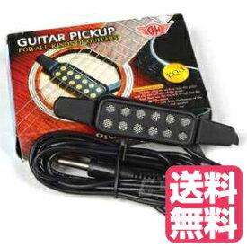簡単 アコースティックギター を エレアコ に ギター ピックアップ 穴開け加工不要 CD DVD 楽器 楽器 ギター周辺機器 アンプ エフェクター パーツ アコースティック用 アコギ用