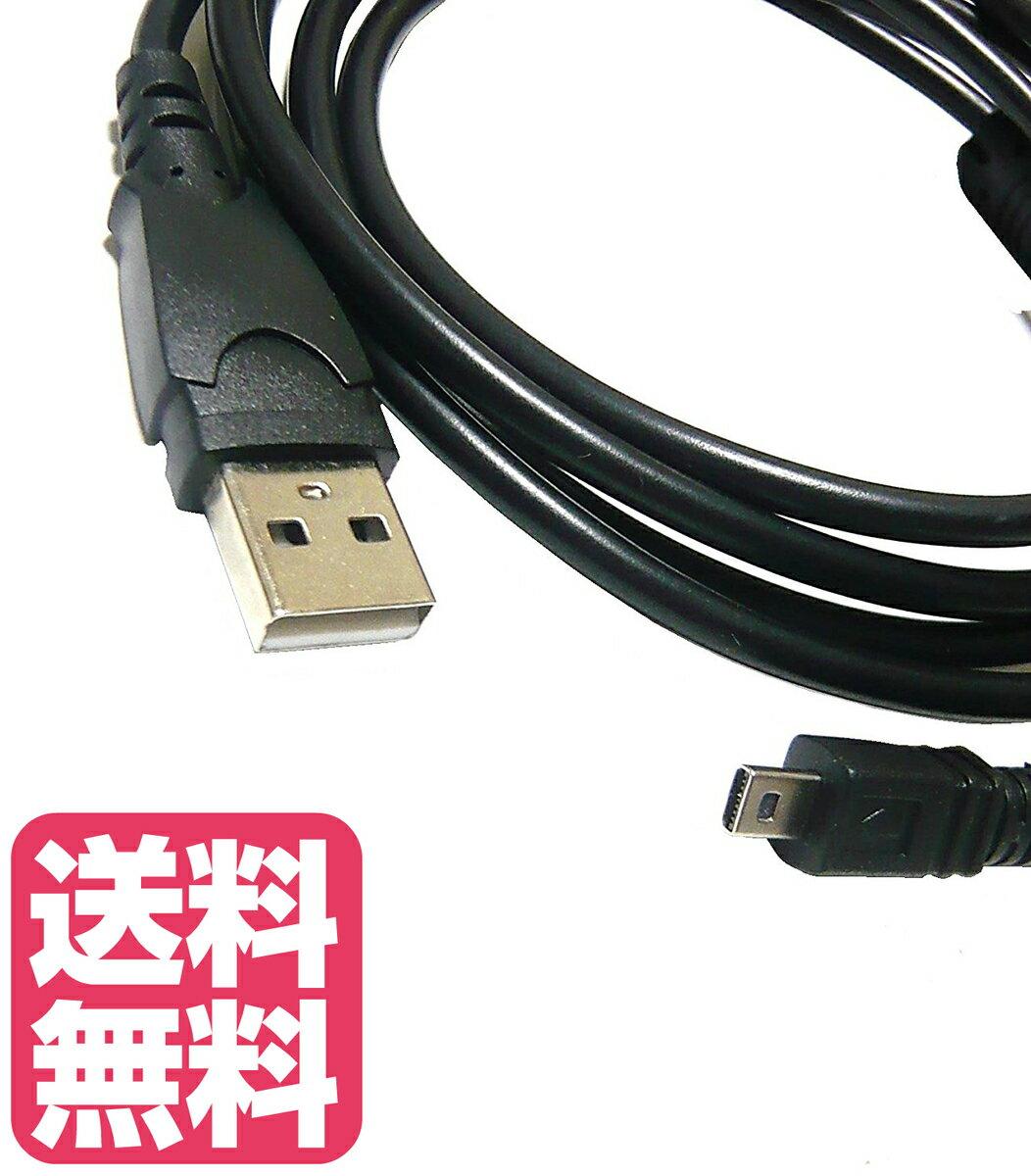 送料無料 ニコン用USBケーブル UC-E6互換品 NikonUSBケーブル Nikon専用 USBコネクタ USB充電ケーブル 充電コネクター USBアダプター カメラ用ケーブル デジカメ デジタルカメラ コンパクトデジタルカメラ COOLPIXシリーズ