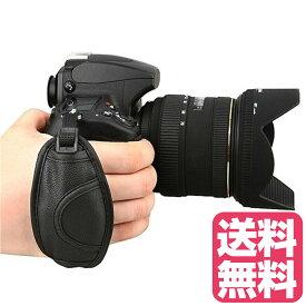 手ブレとサヨナラ ハンドストラップ グリップストラップ カメラグリップ ベルトで手首を完全固定 Canon Nikon Pentax Sony Panasonic 一眼レフカメラ用 カメラ ストラップ デジタルカメラ用 首にかけないストラップ 手用 手だけのハンドストラップ