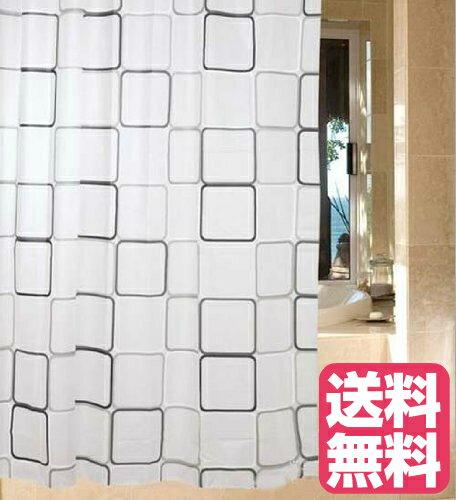 送料無料 シャワーカーテン 防水防カビ加工 カーテンリング付属 白黒スクエア シャワールーム用カーテン 浴室カーテン PEVAビニール シンプルなスクエア柄 バスルーム バスタブ リング付属 お風呂場 浴室の目隠し