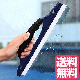水切りブレード ガラス ボディにも シリコン素材 スピードふき取り アウトレット 洗車用品 ハンディ ガラスクリーナー カー用 ワイパーブレード 水切りワイパー シリコン製 パワー撥水 軟性 シリコンワイパー ガラス ボディに適用