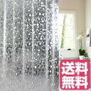 シャワーカーテン 防水 防カビ バスカーテン お風呂カーテン 間仕切り おしゃれ 半透明 小石 玉石 お風呂カーテン 取…
