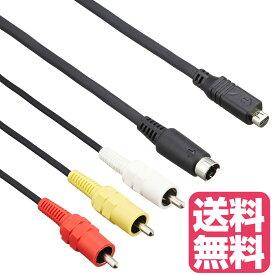 ソニー SONY用互換AVケーブル(S端子付き) VMC-15FS C ソニー SONY AVケーブル(S端子付き) VMC-15FS C互換品