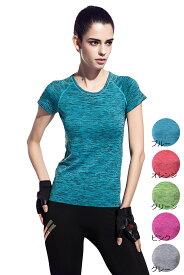 トレーニングウェア レディース 色柄 半袖 ラウンドネック Tシャツ フィットネス 吸汗速乾 スポーツ トップ 伸縮性の良い生地 肌触り良し 表面すべすべ 肌当たり サラサラ 着心地 ブルー オレンジ グリーン ピンク グレー ウオーキング