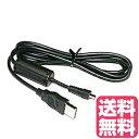 送料無料 オリンパス デジカメ用 CB-USB8互換 12ピンUSBケーブル MC-P-OLYUSB