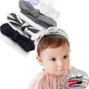 ヘアバンド ベビー 新生児 赤ちゃん ヘッドバンド 髪飾り 3点セット コットンリボン ヘアアクセ ヘアアクセサリー 出…