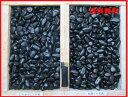 黒玉砂利 彩光石 自然玉 3分(8mm〜15mm) 20Kg 〔送料無料・離島別途〕