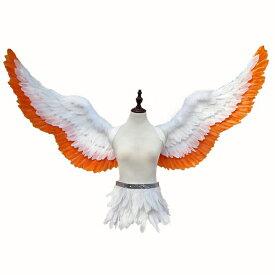 【期間限定!マスクプレゼント中】コスプレ道具 天使 羽 200cm 翼 ホワイト+オレンジ 天使の翼 妖精 天使の羽 ファッションショー パーティーグッズ 撮影 文化祭 学園祭 コスチューム ハロウィン クリスマス用 la156h2h2l6/代引き不可