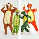 コスチューム 着ぐるみ ヒョウ 三角恐竜 ライオン 着ぐるみ パジャマ 子供用 大人用 可愛い 仮装 衣装 学園祭 文化祭 クリスマス ハロウィン be044c0c0x1