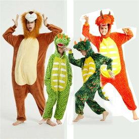 コスチューム 着ぐるみ 三角恐竜 ライオン 着ぐるみ パジャマ 子供 大人 かわいい 仮装 衣装 学園祭 文化祭 クリスマス ハロウィン be044c0c0x1