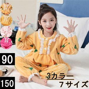 キッズパジャマ 子供パジャマ 女の子 モコモコ 寝巻き 冬 かわいい おしゃれ 長袖 ルームウェア オシャレもこもこ 子ども フリル ふわふわ ふわもこ 可愛い 韓国 上下セット 部屋着 誕生日