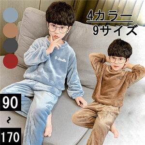 ルームウェア キッズパジャマ 子供パジャマ もこもこ 上下セット 男の子 ナイトウェア モコモコ 寝巻き 冬 かわいい おしゃれ 長袖 オシャレ 子ども ふわふわ ふわもこ 可愛い 韓国 部屋着