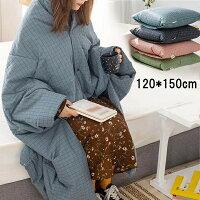 バスローブ毛布着る毛布あったかケープルーム用品柔らか昼寝プレゼントギフトボタン寒い対策暖かいブルーグレーグリーンピンクチェック柄dg192t2t2f4