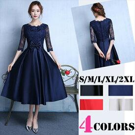 ff1200501f6e6 楽天市場 ミモレ丈(カラーゴールド)(ドレス|レディースファッション ...