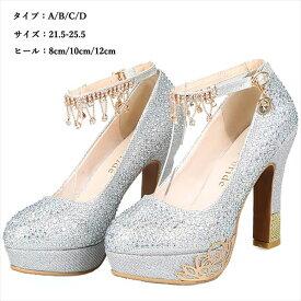 3c1a0e6375159f 楽天市場】ヒール10cm(靴サイズ(cm)25.5)(パンプス|レディース靴 ...