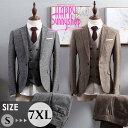 送料無料 ベスト付き 長袖 ビジネススーツ 3点セット ジャケットスーツ メンズ スリムスーツ ビジネス 紳士服 suit メンズスーツ 秋冬 二次会 卒業式スーツ 面接 入学式dg020wywyl6/代引不可