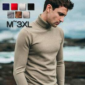 【最新入荷】【M/L/XL/2XL】全12色 メンズセーター タートルネック ニットセーター シンプル 紳士用 秋冬 ニット製品 トップス 男性 メンズハイネック ビジネス オフィスカジュアル 学生 長袖 上品 首元を包むその柔らかさにdi210l6l6l6/代引き不可