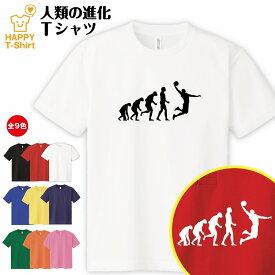 【おもしろ Tシャツ バスケットボール】人類の進化 ドライTシャツ ダンク | S M L XL 3L 4L ティーシャツ ティシャツ tシャツ 半袖 男性 女性 メンズ レディース 誕生日 プレゼント ギフト 部屋着 ペア おもしろ tシャツ ネタtシャツ グッズ パロディ ギャグ 面白 Tシャツ