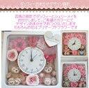 結婚祝いにいかが?ディズニーシー★ダッフィー&シェリーメイがついたデザインおまかせ時計。掛け時計としても、置時…