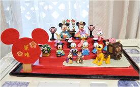 送料無料!ディズニーランドの雛人形にぴったりなお名前札☆ひな人形はふくまれません☆ひなまつり