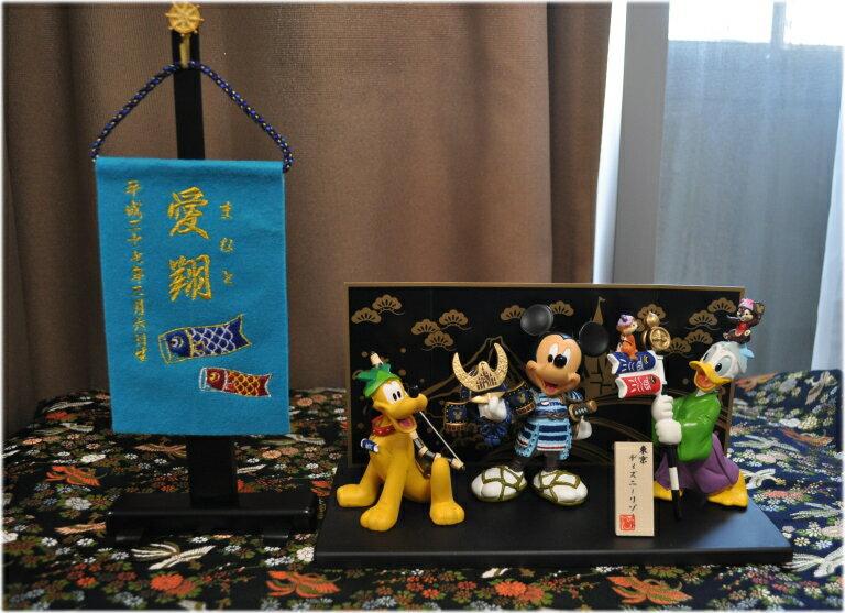 送料無料!☆☆五月人形☆ディズニーランド☆持ち運び袋付き2015男の子の節句☆お名前旗と一緒に