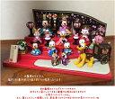 2016雛人形☆ひなまつり☆ディズニーランド☆持ち運び袋付き2015☆有料にておまかせにてお名前かざり★★★2017☆ひな…