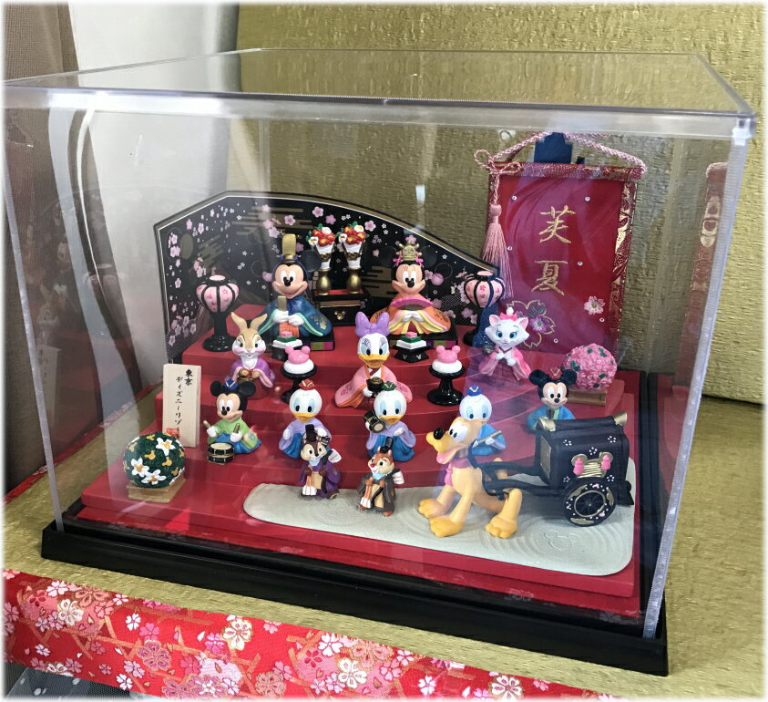 雛人形☆ひなまつり☆ディズニーランド☆写真のひな人形にぴったりなケース数量限定販売!!ケースがほしいかたにおススメ!☆雛人形とケースとお名前旗のセット販売!2016 2017