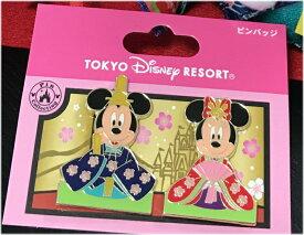 ☆☆雛人形☆ピンセット☆ひなまつり☆ディズニーランド☆持ち運び袋付き2018